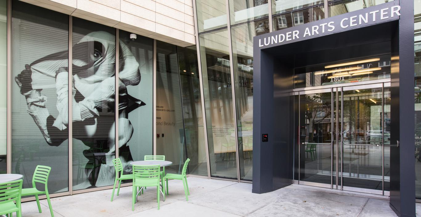 Lunder Arts Center entrance