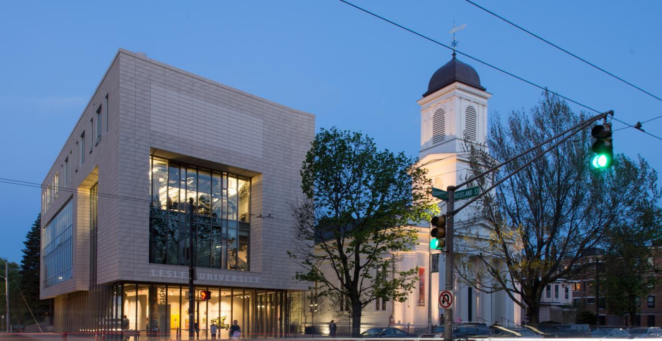 Lunder Arts Center at night