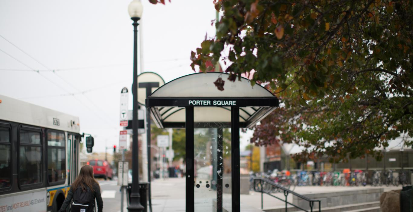 View of porter square entrance